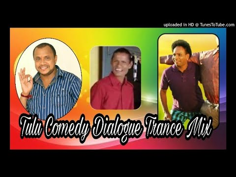 Tulu Comedy dialogue - Trance DJ Mix - Tulu DJ
