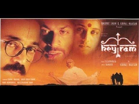 bollywood-ke-kisse-why-nawazuddin-siddiqui-नवाज़ुद्दीन सिद्दीकी-cried-at-kamal-haasans-hey-ram-premiere