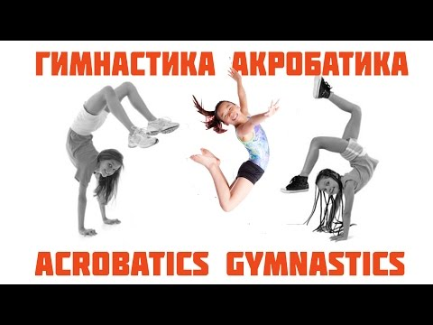 фото гимнастики влагалище