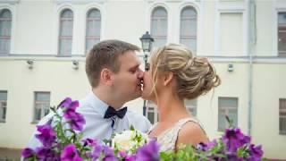 Свадьба Алиса и Андрей