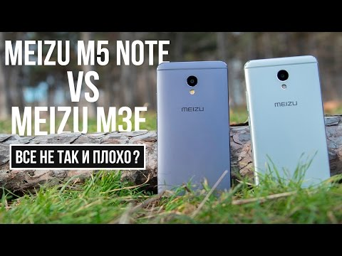Meizu M5 Note vs Meizu M3E vs Meizu M3 Note провал новинок. - YouTube