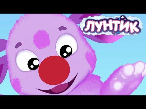 Лунтик | Сборник смешных мультиков для детей 😂🤡😂