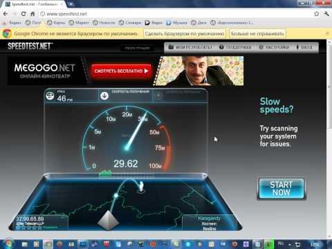 Интернет - Частным клиентам - Tele2 Казахстан