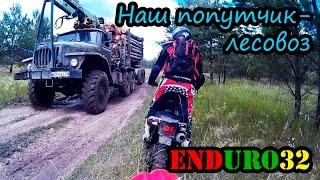 Месим грязь в Дорожово.  | Enduro motorcycling. We ride in the mud