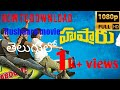 How to download hushaaru movie in telugu hd
