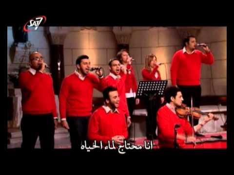 ترنيمة مش قصة و خلاص - فريق المخلص - The savior team