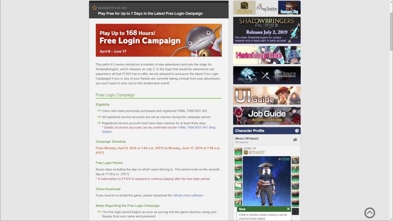 FFXIV: Free Login Campaign Until June 17th!