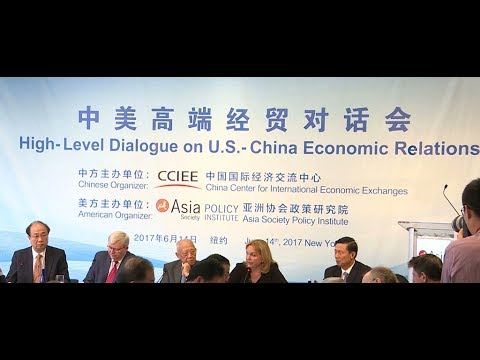 Asia Society event looks at future of US-China bilateral trade