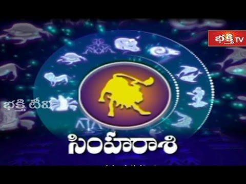Leo (Simha Rashi) Horoscope 2015 - Adrustam Rashi Phalam