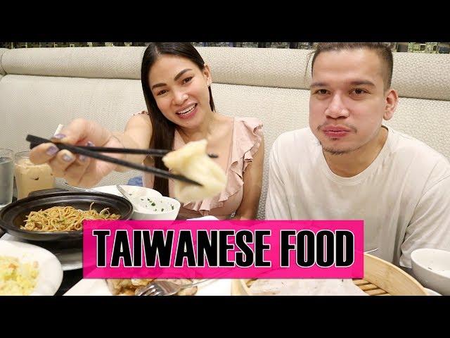 First Time Taiwanese Food Mukbang