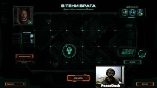 Продолжаем трогать Нову в Starcraft II