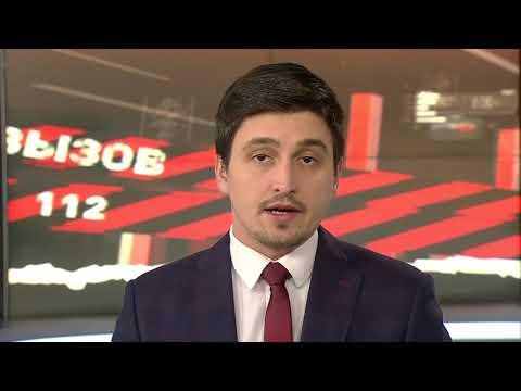"""""""Вызов 112"""", 6/01/2020"""