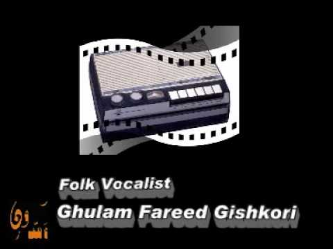 Ghulam Fareed Gishkori / غلام فرید گشکوری۔ میکوں کیندے سانگے