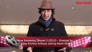 Dhoom 3 Movie Review: Aamir is equal to Perfection! No doubt's about it