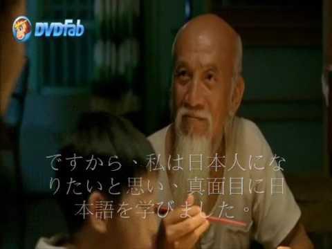景仰 (けいぎょう, けいこう) - Japanese-English Dictionary ...
