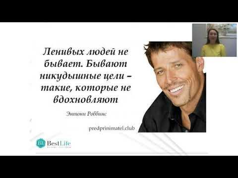 Успешный старт в БИЗНЕСЕ от Светланы Русских