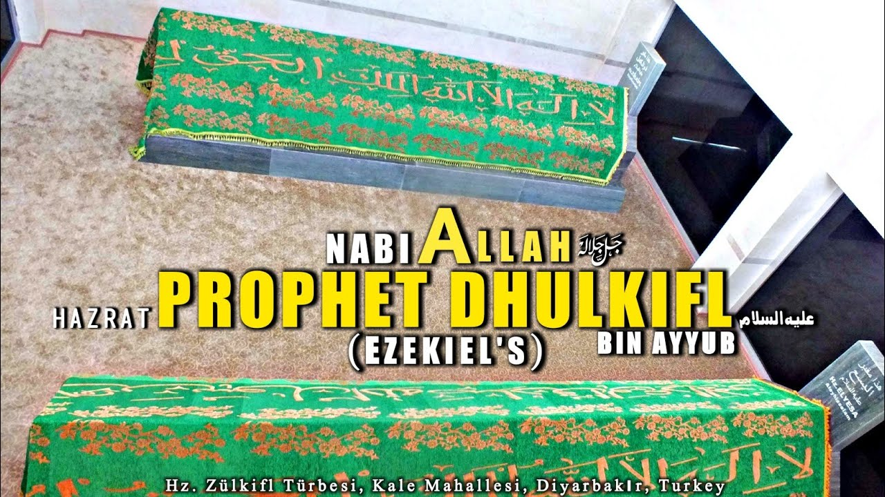 Image result for Hazrat Dhul Kifl a.s