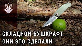 Нож из Китая удивил всех!