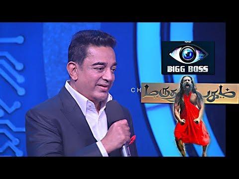 மருதநாயகம் என்னதான் ஆச்சு??? | Kamal Hasaan Latest Talks about Marudhanayagam | Bigg Boss Press Meet