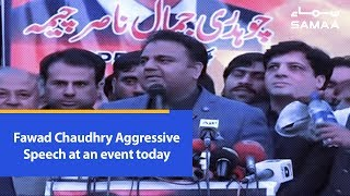 Fawad Chaudhry Aggressive Speech at an event today | SAMAA TV | 2 February 2019