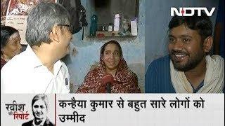 Ravish Ki Report | Let People Now See The Begusarai Model, Kanhaiya Kumar Tells NDTV's Ravish Kumar