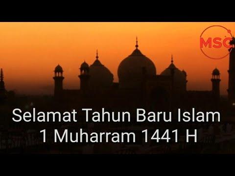 Ucapan Selamat Tahun Baru Islam 1 Muharram 1441 H Youtube