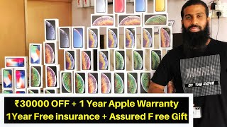 Massive discount on iPhone X, Xr, Xs, Xs Max | Rs.30000 off, free insurance