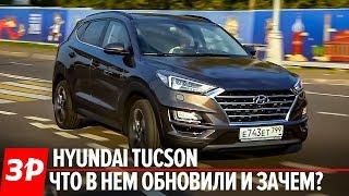 Hyundai Tucson 2018 - бензин против дизеля