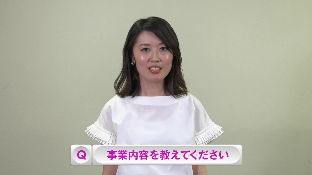 遥 村上 目録システム書誌作成研修