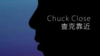 G.E.M. 鄧紫棋 - 查克靠近 Chuck Close (Lyrics)