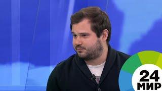 Лучший футболист года: Чем понравился ФИФА Лука Модрич - МИР 24