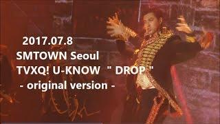 [윤호FANCAM]TVXQ SMTユノ DROP original version YUNHO SEOUL