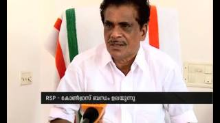 RSP-Congress Relation Loosens Asianet News