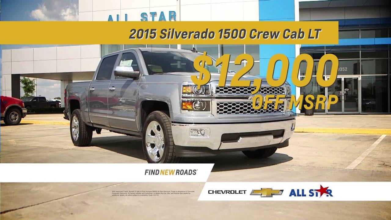 All Star Chevrolet North January TV mercial 2015 Chevrolet