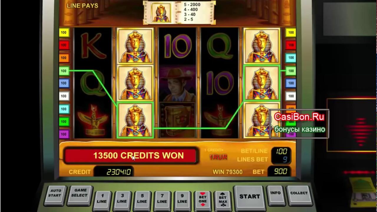 Лохотрон интернет-казино бесплатная игровые аппараты однорукие бандиты