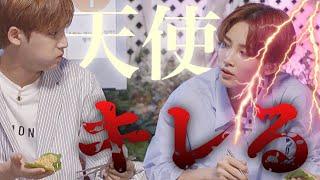 喜怒哀楽が激しいセブチのモッパン【SEVENTEEN(세븐틴)】 thumbnail