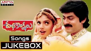 Subhakankshalu Telugu Movie Full Songs || Jukebox || Jagapathi Babu, Raasi, Ravali