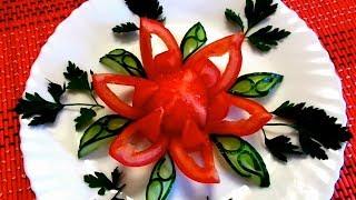 Прекрасный цветок из помидора - Украшения из огурца & Карвинг овощей -  Украшение блюд и салатов