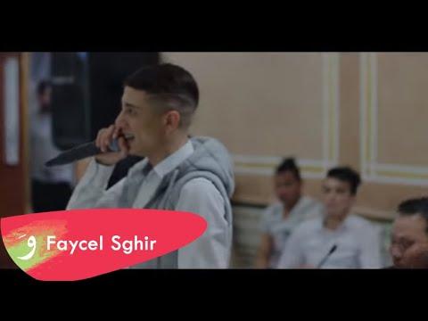 Faycel Sghir - Aala jalek ntiya (Live 2017)⎜فيصل الصغير - على جــالك نتيا
