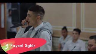 Faycel Sghir ft Japoni [Clip Live 2017] | على جــالك نتيا كرهــت قاع النــسا
