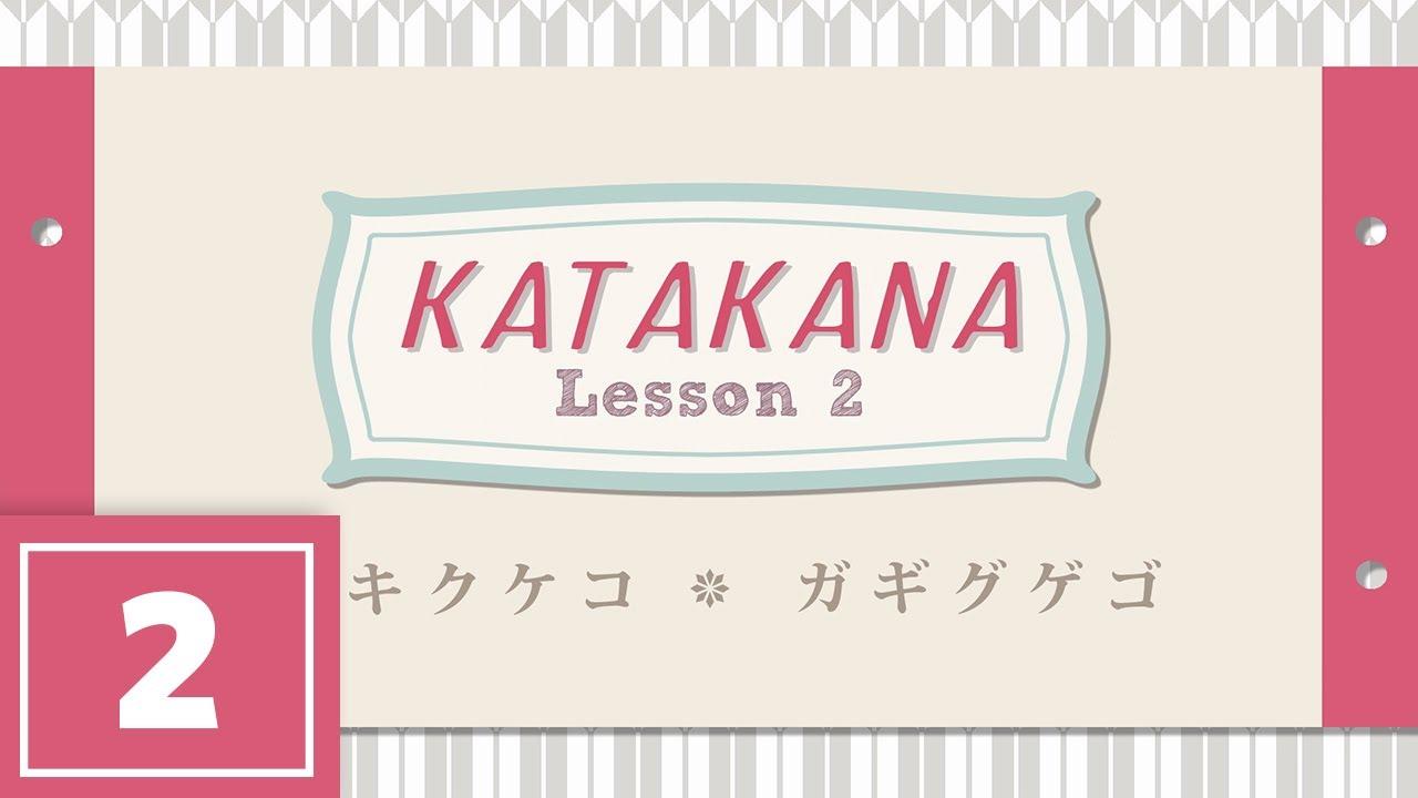 Katakana Lesson 2 - KA KI KU KE KO, GA GI GU GE GO