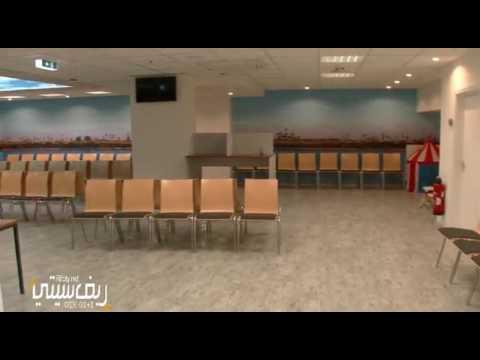 Das Neuer Gebäude Der Marokkanische Generalkonsulat Frankfurt