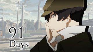 Скачать 91 Days Signal AMV
