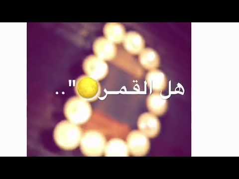 رمزيات على حرف D على اغنية شو حلو حبيبي شو حلوو Youtube