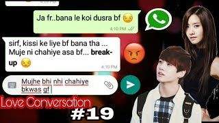 Funny Love Conversation Bf Gf Whatsapp in Hindi