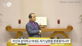 3M 불꽃감리교회 가정행복 종합선물세트 전용재 감독 2…