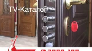 Стальные двери Коммунар(, 2014-01-20T09:46:35.000Z)