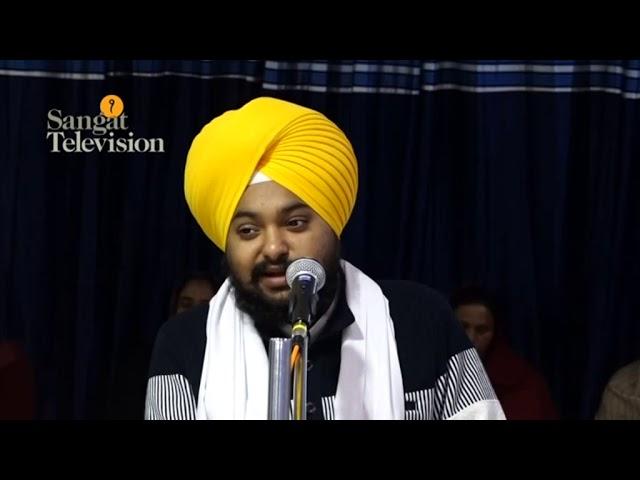 Guru Nanak Parkash Katha   Giani Vishal Singh Ji   Amritsar   Episode 227   Sangat TV