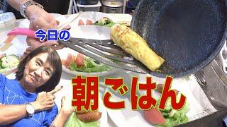【朝ごはん】朝の定番メニュ〜です〜ぅ!