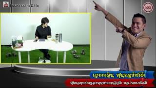 Business Line & Life 15-03-60 on FM.97 MHz